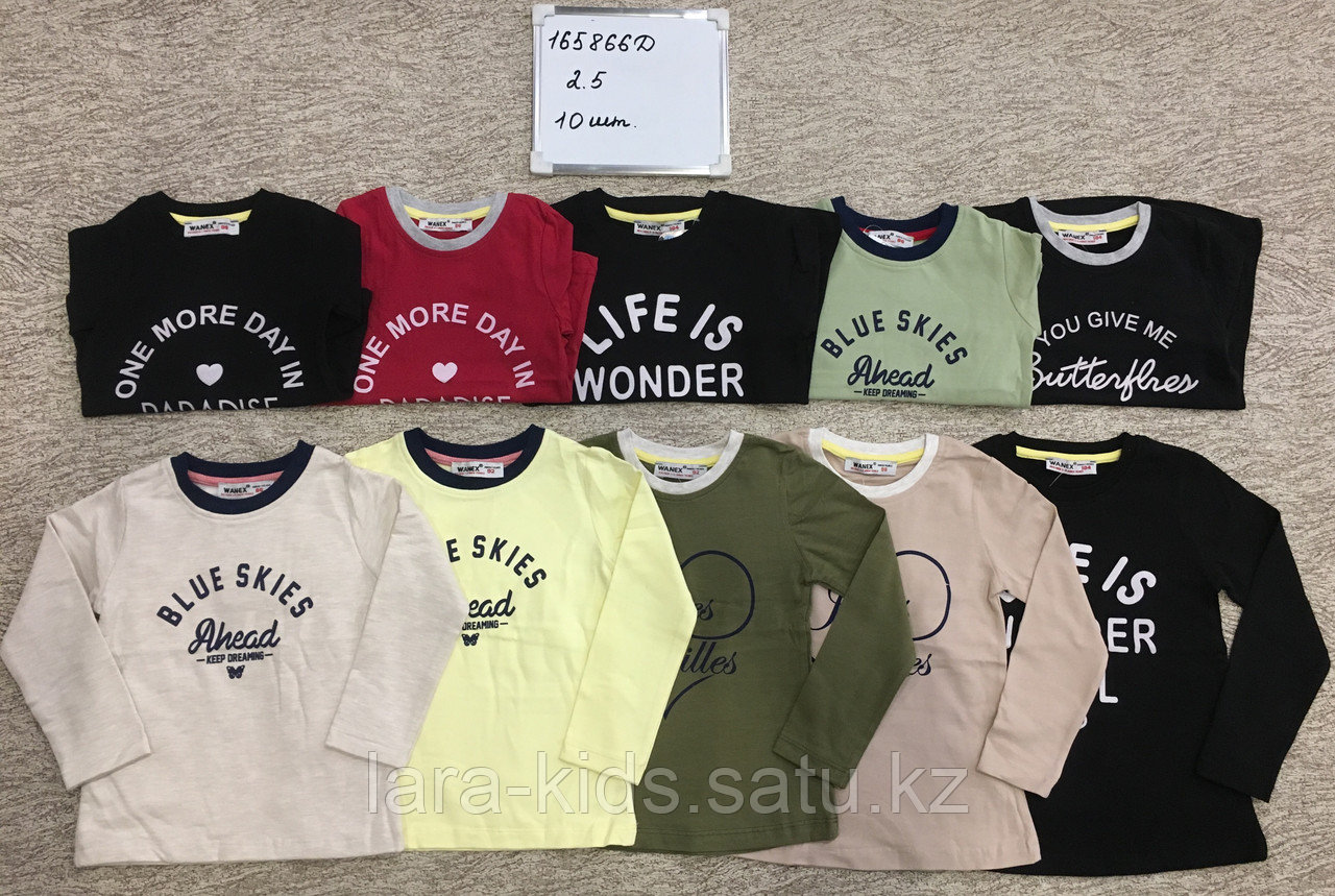Кофты и блузки для мальчиков и девочек