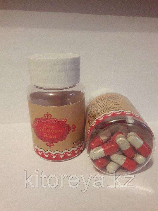 Samyun Wan Самуин Ван для похудения ( Индонезия ) -красно-белые капсулы