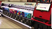 Широкоформатный принтер OPTIMUS SI3204B