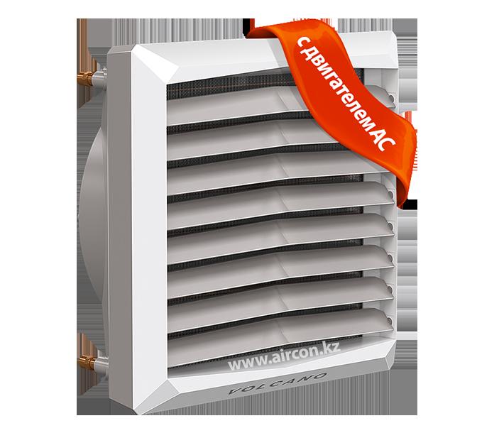 Volcano VR3- AC: Воздушно-отопительный агрегат