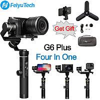 Стедикам Feiyu Tech G6 Plus