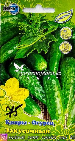 """Семена пакетированные Инвент+. Огурец """"Закусочный"""", фото 2"""