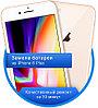 Замена аккумуляторной батареи iphone 8 +