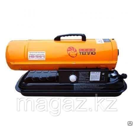 Калорифер дизельный ДК-20П апельсин, фото 2