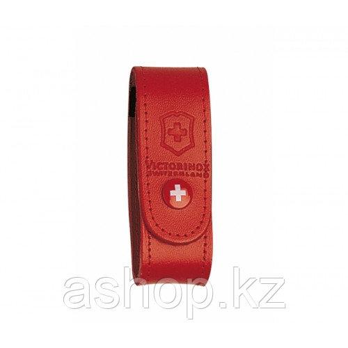 Чехол для ножа Victorinox 4.0520.1, Материал: Кожа, Крепление: На пояс, Застежка: Кнопка, Цвет: Красный