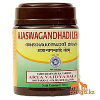 Аджасвагандхади Лехам (Ajaswagandhadi Leham ARYA VAIDYA SALA), 500 г.