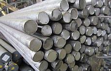 Круг д.56мм сталь марки ст3, ст20, ст35, ст45, ст40Х, ст20, ст25ХГТ, ст65Г, , фото 3