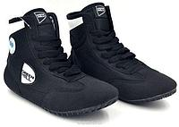 Борцовки (обувь для борьбы) Green Hill GWB-52 черный цвет