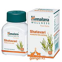 Шатавари (Shatavari Himalaya), 60 таб. Женское здоровье