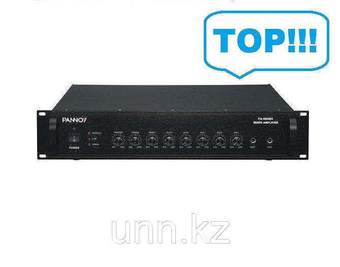 PA-70MA - Трансляционный усилитель мощности для систем речевого оповещения