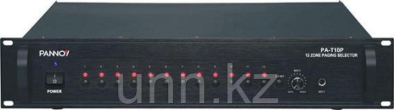 PA-T10P - Селектор вызова по зонам для систем голосового оповещения, фото 2