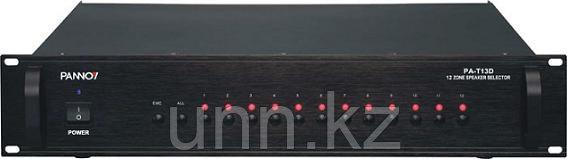 PA-T13D - Селектор вызова по зонам для систем речевого оповещения, фото 2