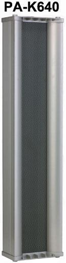 PA-K640 - Громкоговоритель уличный для систем речевого оповещения