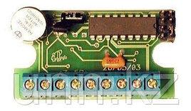 Z5R - Контроллер системы контроля доступа