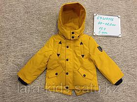 Куртка и ветровка для детей