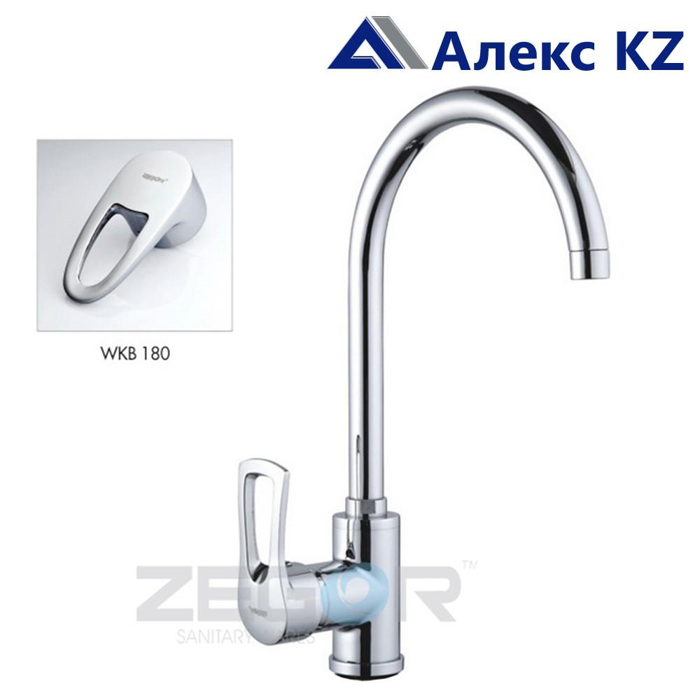 Смеситель  одноручный для кухни с высоким поворотным изливом ZEGOR SAR4-B180