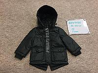 Куртки и ветровки для маленьких детей. , фото 1