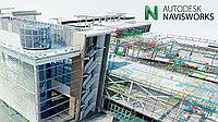 Советы по работе в Autodesk Navisworks