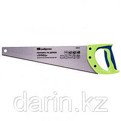 "Ножовка по дереву ""Зубец"", 400 мм, 7-8 TPI, каленый зуб 3D, двухкомпонентная рукоятка Сибртех"