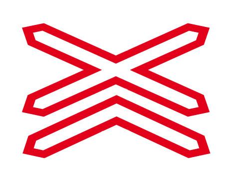 Знак 1.3.2 Көп жолды теміржол/ Многопутная железная дорога