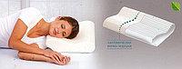 Подушка ортопедическая для сна при остеохондрозе и разных нарушениях шейного отдела позвоночника