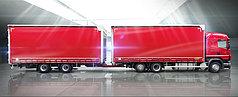 Грузоперевозки из Алматы - в Усть-Каменогорск 120 м3 (15 тонн)
