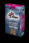 Затирка белая ЛАСТИК, 5 кг
