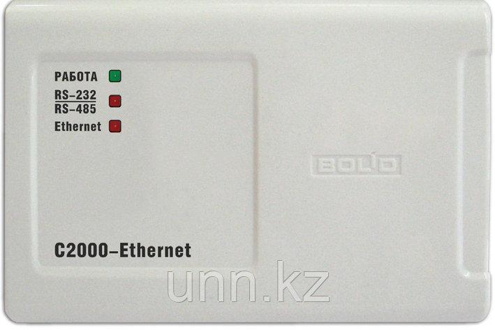 С2000-Ethernet - Преобразователь интерфейсов RS-485/RS-232 в Ethernet., фото 2