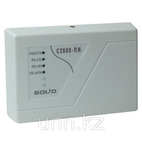 С2000-ПИ - Преобразователь интерфейсов RS-232/RS-485, повторитель интерфейса RS-485 с гальванической развязкой