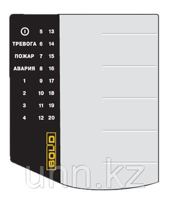 С2000-КС - Пульт контроля и управления светодиодный охранно-пожарный, фото 2