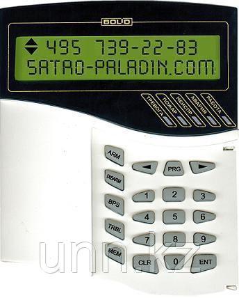 С2000-М - Пульт контроля и управления охранно-пожарный, фото 2