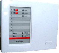 ВЭРС-ПК-8П-02 ТРИО - автодозвонная система охраны и мониторинга на 2 шлейфа (GSM - сигнализация)