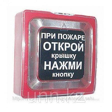"""ИПР-513-10 - Извещатель пожарный ручной (Кнопка """"пожар""""), фото 2"""