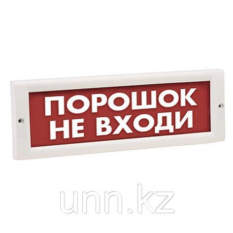 """Световое табло """"Порошок не входи"""" плоское, 24В, 20 мА., фото 2"""