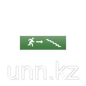 """Световое табло """"Человек по лестнице вправо вниз"""" плоское, 12В, 20 мА."""