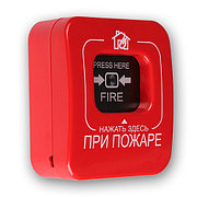 Астра-4511 РК2 (Извещатель пожарный ручной, радиоканальный)