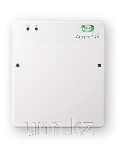Астра-712/1 Прибор приемно-контрольный охранно-пожарный ППКОП 01101349