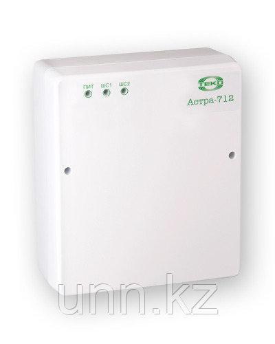 Астра-712/2 Прибор приемно-контрольный охранно-пожарный ППКОП 01101349