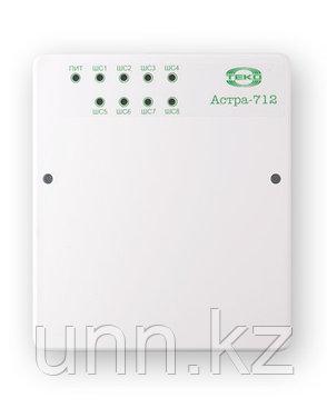 Астра-712/8 Прибор приемно-контрольный охранно-пожарный ППКОП 01101349, фото 2