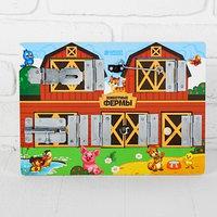 Бизиборд 'Животные фермы', 29,721,5 см