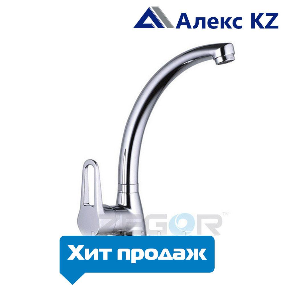 Смеситель для кухни одноручный ZEGOR SOP4-В045