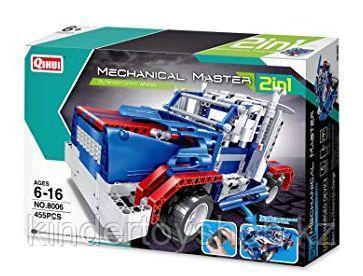 Конструктор QiHui 8006 mechanical master 2 in 1 аналог LEGO Technic лего техник на пульт управлния