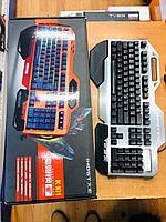 Клавиатура iHost K101, фото 1
