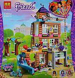 """Конструктор Lego лего 41340 Аналог """"Bela friends 10859 Дом Дружбы"""", фото 3"""