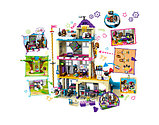 """Конструктор Аналог Lego лего 41340  Sx """"Bela friends 10859 Дом Дружбы"""", фото 4"""