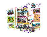 """Конструктор Lego лего 41340 Аналог """"Bela friends 10859 Дом Дружбы"""", фото 4"""