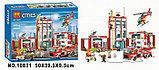 Конструктор BELA Cities 10831 Пожарная часть (Аналог LEGO City 60110) 958 дет, фото 3