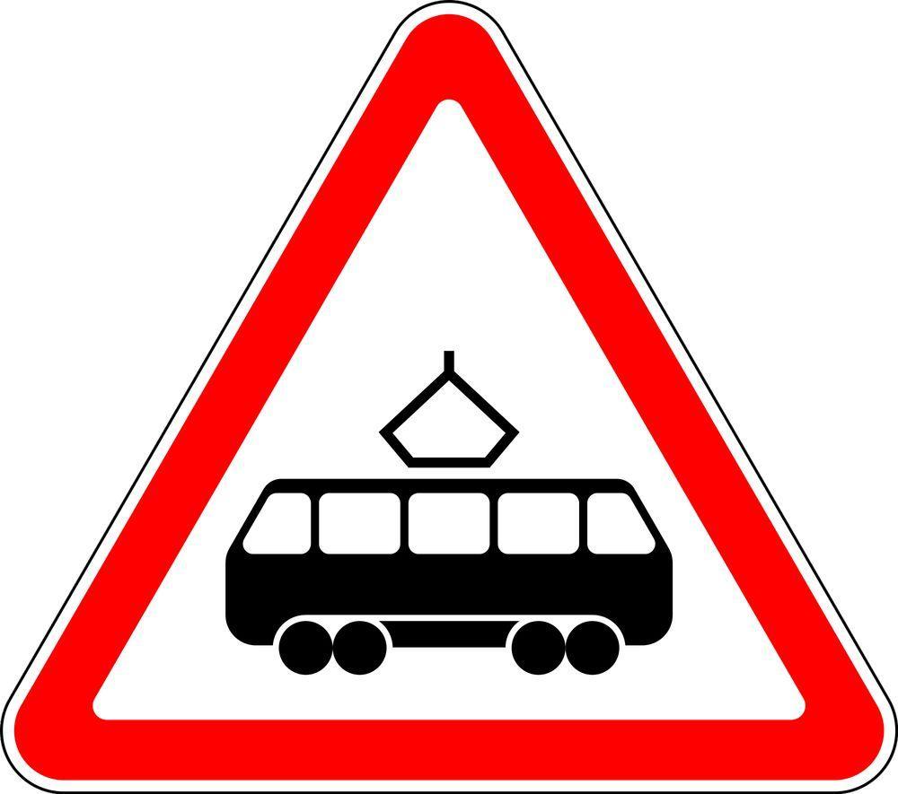 Знак 1.5 Трамвай желісімен қиылысу/ Пересечение с трамвайной линией