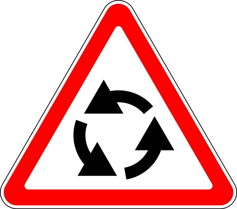 Знак 1.7 Дөңгелек қозғалыспен қиылысу/ Пересечение с круговым движением