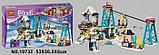Конструктор BELA Friends 10732 Горнолыжный курорт Подъемник Аналог Lego 41324, фото 3
